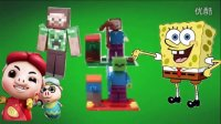 猪猪侠海绵宝宝之我的世界乐高积木 Minecraft版绿巨人城堡