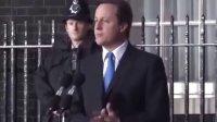 2010年新任首相大卫.卡梅伦大选获胜入驻唐宁街10号