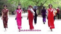 紫竹院广场舞——旗袍秀-祝福(带歌词字幕)