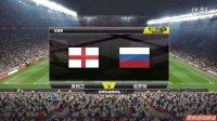 【2016欧洲杯】英格兰 vs 俄罗斯(小组赛,模拟比赛)