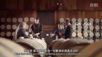 代代相传的葡萄酒酿制艺术