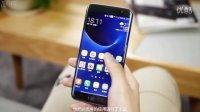 「ZEALER出品」三星 Galaxy S7 edge 旗舰S7 王自如测评