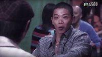 殭 僵 第04集 TVB预告片.720p超清粤语-2016最新香港连续剧 电视剧