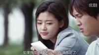 韩国浪漫经典电影;《我的野蛮女友》_韩语版车太贤、全智贤