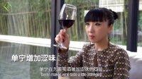 关于葡萄酒:单宁
