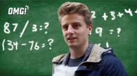中英小学数学大比拼 18