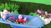 粉红猪佩佩   乔治  中文版 彩泉虹浴早教亲子游戏