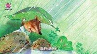 森林里的天气故事 | 睡前童话 | 碰碰狐!儿童童话