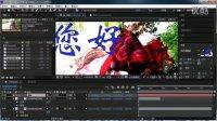 AE cc2015版全自学视频教程 15 图层操作