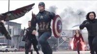 《美國隊長3》美隊陣營版預告
