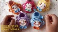 【安妈手作】第3集 小猴子宝宝鞋配件 悠喜猴婴儿毛线鞋 diy毛线编织视频教程