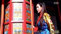 泽旺拉姆 缘 藏语演唱 守护天使影视制作