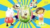 玩具运动会:推奇趣蛋大赛 粉红猪小妹 朵拉 索菲亚公主 小黄人 海绵宝宝 出奇蛋 惊喜蛋 玩具蛋