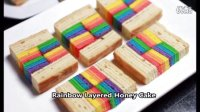 Rainbow Layered Honey Cake Recipe _ 彩虹蜂蜜千层蛋糕