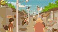 【悸动画A级】十年办税——地税公益宣传片