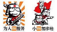 """小米自主处理器代号""""步枪"""",magic leap交织梦幻与现实,广电公司&广电总局是什么关系?「资讯100秒」"""