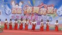 [儿童舞蹈] 汉服文化秀 九龙坡实验二小一年级二班 剪辑配音版