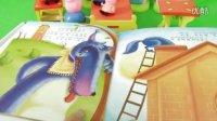 粉红猪小妹,小猪佩琪、乔治,三只小猪逃离大灰狼的追杀早教亲子游戏