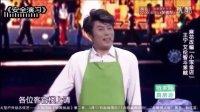 王宁 艾伦 魏翔 孙越 高海宝 欢乐喜剧人小品 《安全演习》