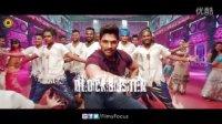 "[OST] Block Buster -Video Song ""Sarainodu"" Telugu Movie 2016_HD"