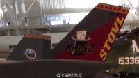 X-35B