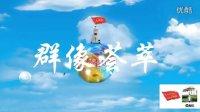 依安县大修厂微信——群像荟萃-若水制作