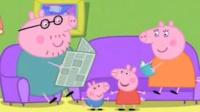 粉红猪小妹之中文版动画片乔治的十万个为什么早教亲子游戏