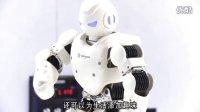 机械人新智慧–香港春季电子产品展2016