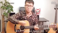【玄武吉他教室】吉他音阶教学六 C大调SI指型二度模进
