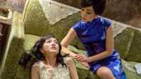 【非鱼狂吐槽03】性感吊带女主角竟变太监,吐槽张家辉《陀地驱魔人》