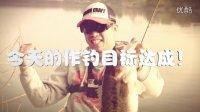秘野寻大鲈 探钓中翔温泉城 上 超哥钓鱼第三集【野水路亚】