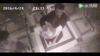 霸气!女子电梯遭陌生男骚扰 完美反击!