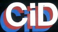CID 01(粤语无字)