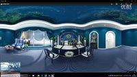 360全景效果图制作方法 3DMAX-VR室内设计全景图