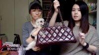 Nali和Naliの朋友们 上班包分享 Chanel & Longchamp  @小胖专辑Vol.2