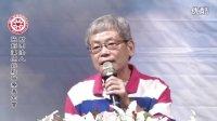 原始点疗法医学讲座 (2015马来西亚)─01緣起_(超清)