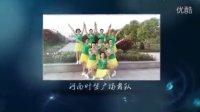 深圳德萨联谊会特邀嘉宾美久老师作品--《给力》美久舞团河南叶梦广场舞队