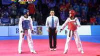 2016亚洲跆拳道锦标赛女子67KG决赛越南VS中华台北