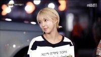 150623 MBC Car Center E26 AOA 草娥 1080p 30帧 (无字)