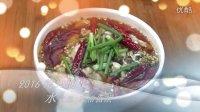 【39期】家常菜 水煮鱼的做法