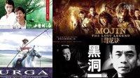 【刘宽音乐工厂】盘点五大经典影视剧中的手风琴镜头