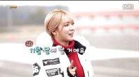 151110 MBC Car Center E34 AOA 草娥 1080p 30帧 (无字)