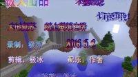 【极天实况】★Minecraft大地复苏EP1踏上英雄之路#极冰视频