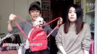 Nali和Naliの朋友们 旅行包分享 Mulberry & Stella Mccartney @小胖专辑Vol.3