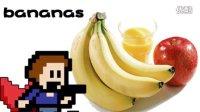 I wanna go bananas【抖M是怎样炼成的#1】