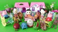 粉红猪小妹 粉红猪小妹中文版之乔治的生日礼物 变形恐龙精灵蛋 早教亲子游戏