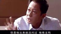 私募操盘手的参禅天道02