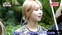 150620 MBC Music AOA美好的一天 E02 1080p 25帧 (中字)