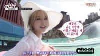 150627 MBC Music AOA美好的一天 E03 1080p 25帧 (中字)