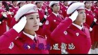 军中绿花-【吉特巴 快四】国庆阅兵